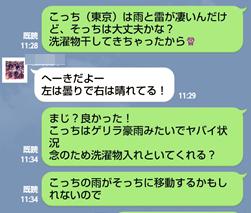 Screenshot_2014-05-28-09-50-05.png