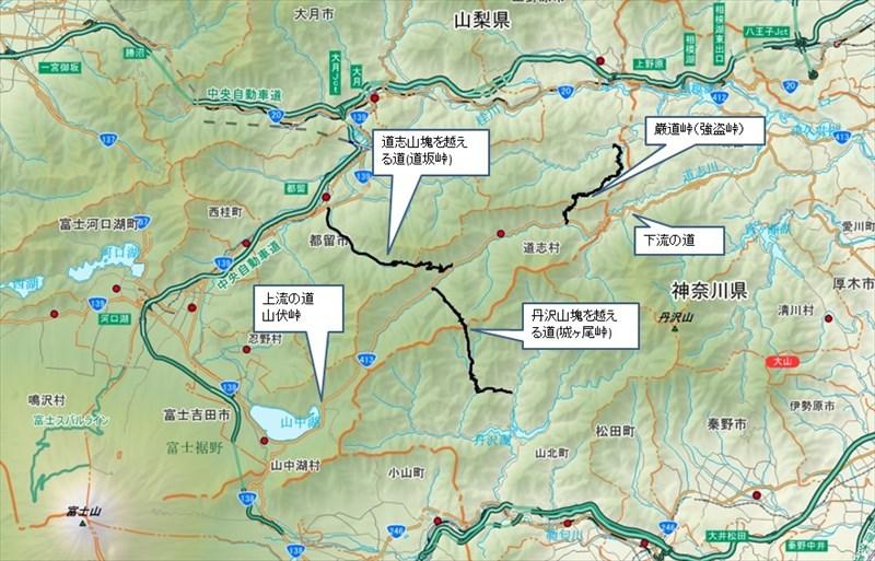 道志地図1_R