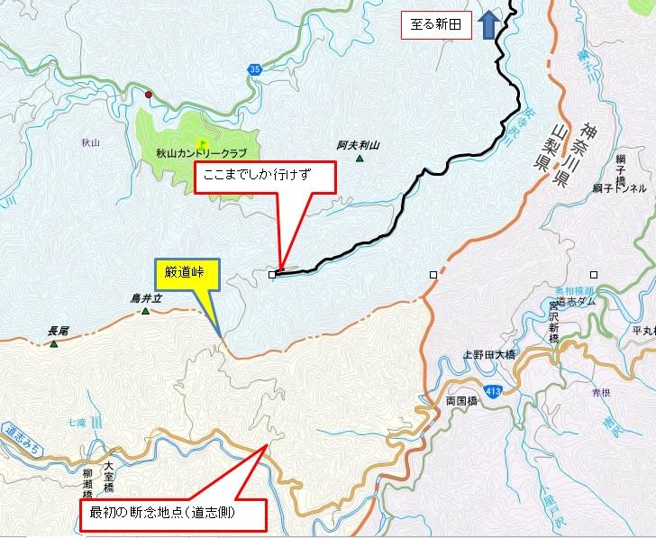 走破地図2