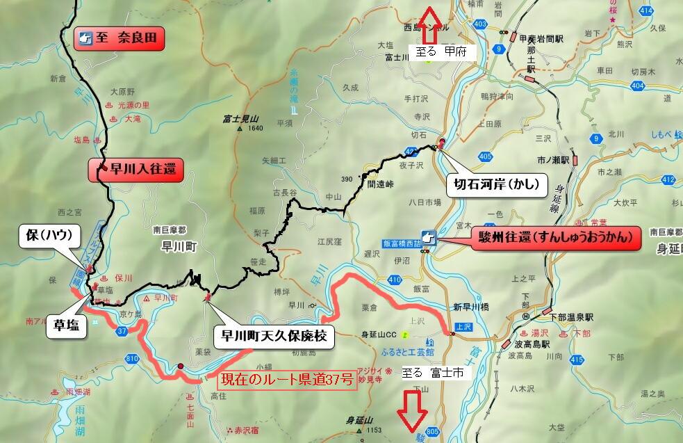 早川入往還MAP2