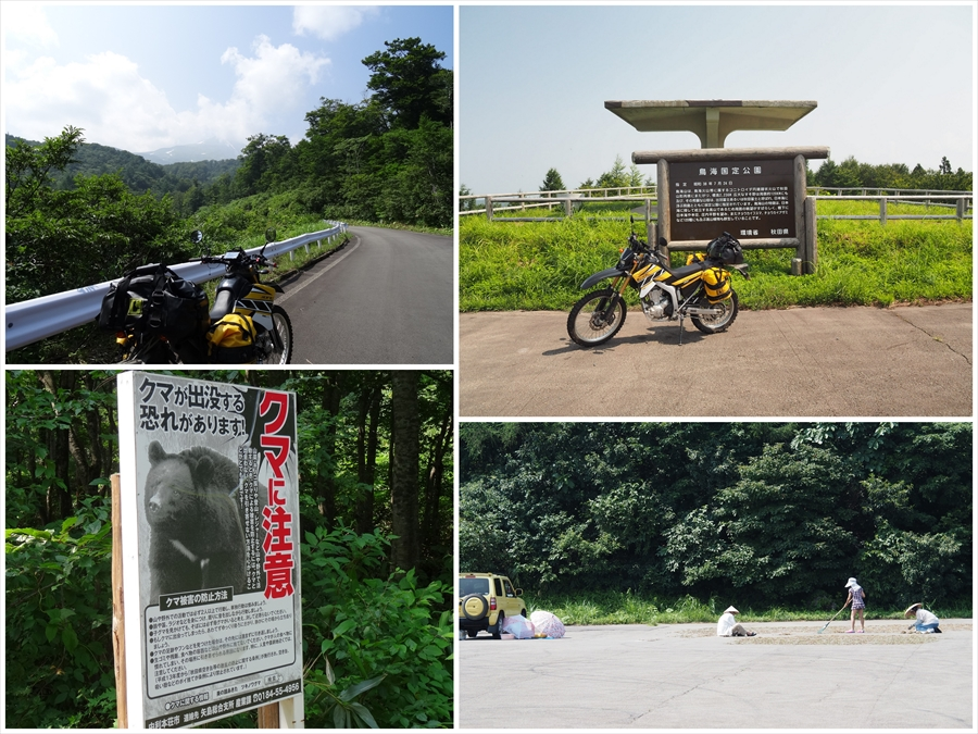2014_07_29_R1.jpg