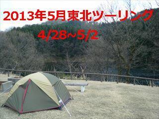 D101.jpg