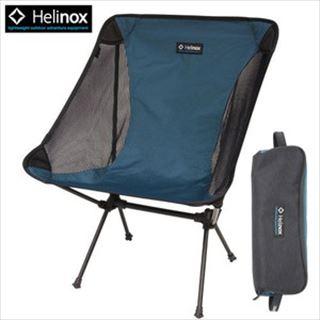 helinox_R.jpg