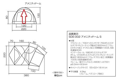 size1.jpg