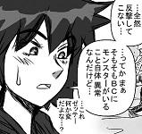 1koma_MonHun00021-01