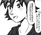 1koma_MonHun00029