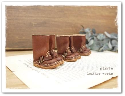 boots20140326.jpg