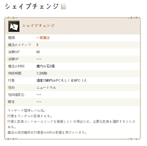 20130308_101.png