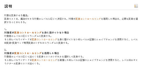 20130308_102.png