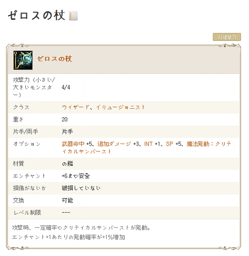 20130308_105.png