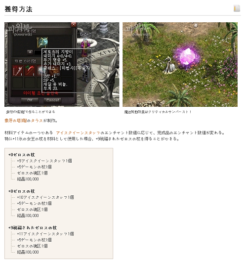 20130308_106.png