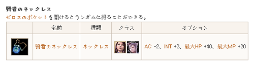 20130308_107.png