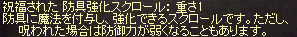 20130309_208.png