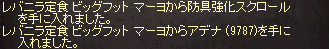 20130309_212.png