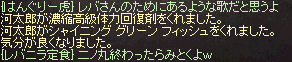 20140214_006.png