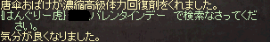 20140214_008.png