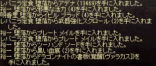 20140223_222.png
