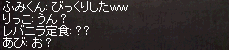 20140223_248.png