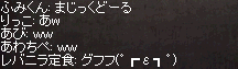20140223_249.png