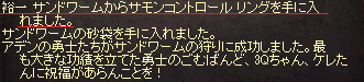 20140223_261.png