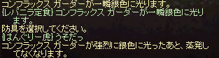 20140223_292.png