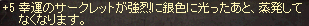 20140223_295.png