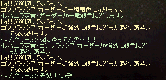 20140223_296.png