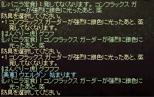 20140223_298.png