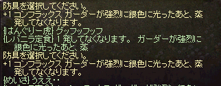 20140223_299.png