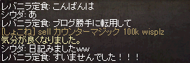 20140223_361.png