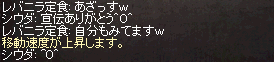 20140223_362.png