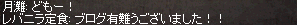 20140223_366.png