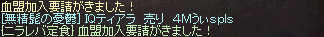 20140223_401.png