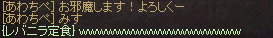 20140223_413.png