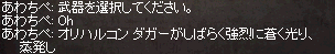 20140223_416.png