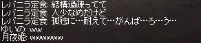 20140223_422.png