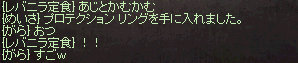 20140223_430.png