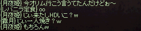 20140323_110.png