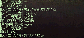 20140323_111_.png