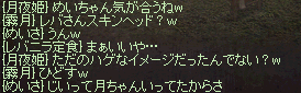 20140323_114.png
