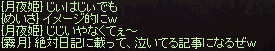 20140323_115.png