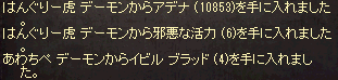 20140323_190.png