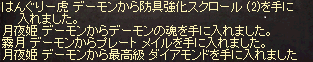 20140323_191.png
