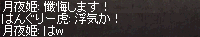 20140323_195_.png
