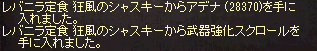 20140323_216.png