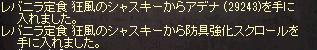 20140323_218.png