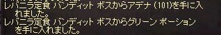 20140323_221.png