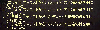 20140323_223.png
