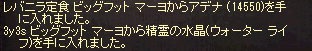 20140323_242.png