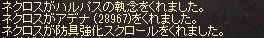 20140323_246.png